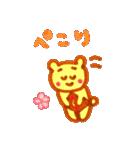 くまのみっちゃん(個別スタンプ:29)