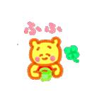 くまのみっちゃん(個別スタンプ:30)