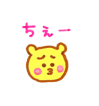 くまのみっちゃん(個別スタンプ:31)