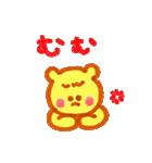 くまのみっちゃん(個別スタンプ:32)