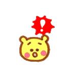 くまのみっちゃん(個別スタンプ:33)