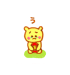 くまのみっちゃん(個別スタンプ:34)