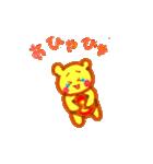 くまのみっちゃん(個別スタンプ:39)