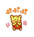 くまのみっちゃん(個別スタンプ:40)
