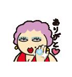 動くスナックのあけみちゃん(個別スタンプ:03)