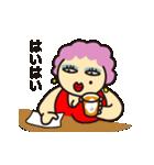 動くスナックのあけみちゃん(個別スタンプ:04)
