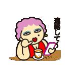 動くスナックのあけみちゃん(個別スタンプ:05)
