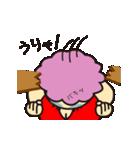 動くスナックのあけみちゃん(個別スタンプ:06)