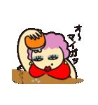 動くスナックのあけみちゃん(個別スタンプ:07)