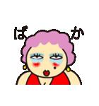 動くスナックのあけみちゃん(個別スタンプ:08)