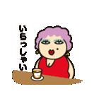 動くスナックのあけみちゃん(個別スタンプ:09)