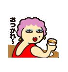 動くスナックのあけみちゃん(個別スタンプ:10)