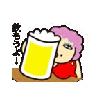 動くスナックのあけみちゃん(個別スタンプ:11)