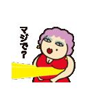 動くスナックのあけみちゃん(個別スタンプ:15)