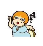 動くスナックのあけみちゃん(個別スタンプ:18)