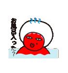動くスナックのあけみちゃん(個別スタンプ:21)