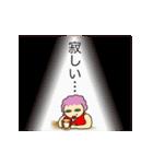 動くスナックのあけみちゃん(個別スタンプ:24)