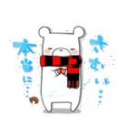 しろくまたん☆シンプルすたんぷ 冬(個別スタンプ:01)