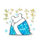 しろくまたん☆シンプルすたんぷ 冬(個別スタンプ:02)