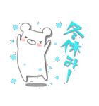 しろくまたん☆シンプルすたんぷ 冬(個別スタンプ:07)