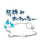しろくまたん☆シンプルすたんぷ 冬(個別スタンプ:08)
