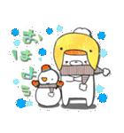 しろくまたん☆シンプルすたんぷ 冬(個別スタンプ:09)