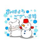しろくまたん☆シンプルすたんぷ 冬(個別スタンプ:10)