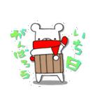 しろくまたん☆シンプルすたんぷ 冬(個別スタンプ:12)