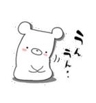 しろくまたん☆シンプルすたんぷ 冬(個別スタンプ:16)