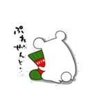 しろくまたん☆シンプルすたんぷ 冬(個別スタンプ:19)