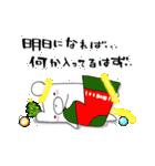 しろくまたん☆シンプルすたんぷ 冬(個別スタンプ:20)