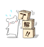 しろくまたん☆シンプルすたんぷ 冬(個別スタンプ:21)