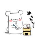 しろくまたん☆シンプルすたんぷ 冬(個別スタンプ:23)