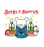しろくまたん☆シンプルすたんぷ 冬(個別スタンプ:25)