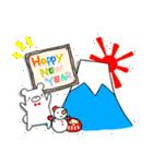 しろくまたん☆シンプルすたんぷ 冬(個別スタンプ:26)