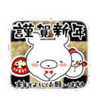 しろくまたん☆シンプルすたんぷ 冬(個別スタンプ:27)