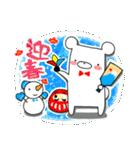 しろくまたん☆シンプルすたんぷ 冬(個別スタンプ:28)