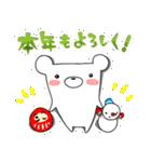 しろくまたん☆シンプルすたんぷ 冬(個別スタンプ:29)