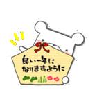 しろくまたん☆シンプルすたんぷ 冬(個別スタンプ:30)