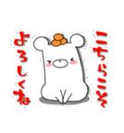 しろくまたん☆シンプルすたんぷ 冬(個別スタンプ:31)