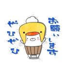 しろくまたん☆シンプルすたんぷ 冬(個別スタンプ:32)