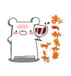 しろくまたん☆シンプルすたんぷ 冬(個別スタンプ:38)