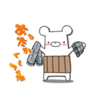 しろくまたん☆シンプルすたんぷ 冬(個別スタンプ:39)