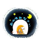 しろくまたん☆シンプルすたんぷ 冬(個別スタンプ:40)