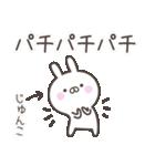 ☆★じゅんこ★☆お名前ベーシックパック(個別スタンプ:15)