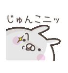 ☆★じゅんこ★☆お名前ベーシックパック(個別スタンプ:36)