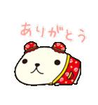 カピバラさん in 台湾(個別スタンプ:02)