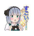 東方Projectキャラスタンプ第2弾(個別スタンプ:05)