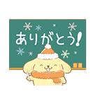 冬のサンリオキャラクターズ(個別スタンプ:01)