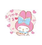 冬のサンリオキャラクターズ(個別スタンプ:02)